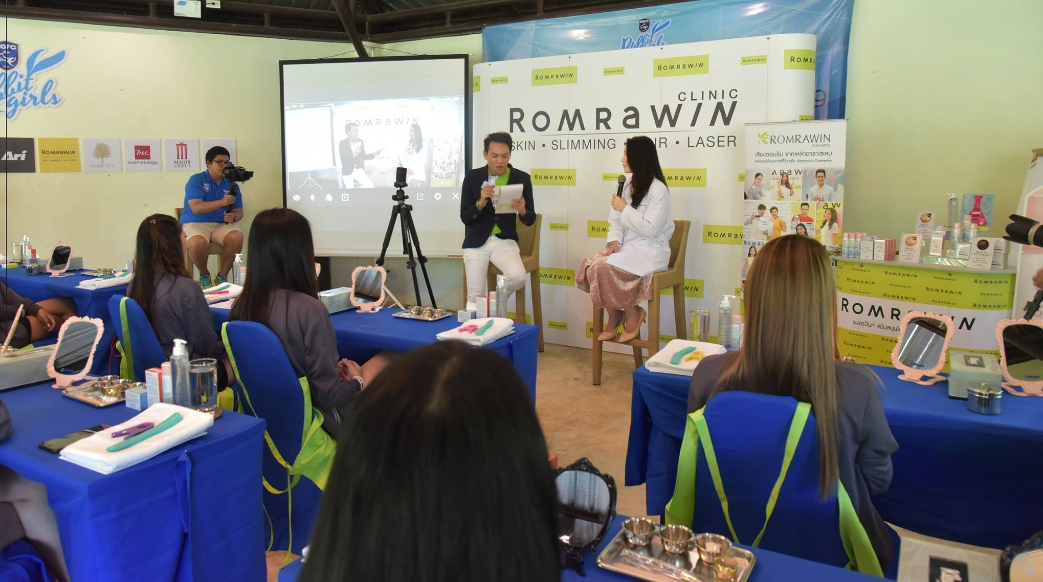 Aura Bright Skin Workshop with Romrawin 2019