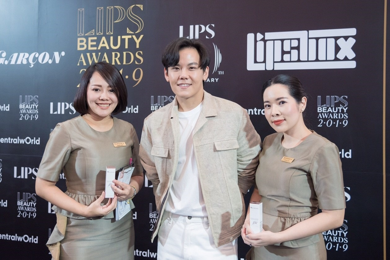 Lips Beauty Awards 2019